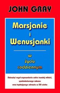 Marsjanie i Wenusjanki w życiu codziennym